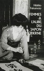 Femmes à l'aube du Japon moderne
