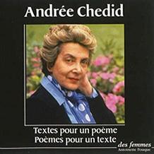 Andrée Chedid textes pour un poème