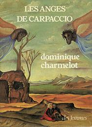 Les anges de Carpaccio