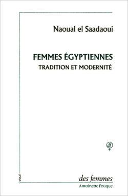 Femmes égyptiennes, tradition et modernité
