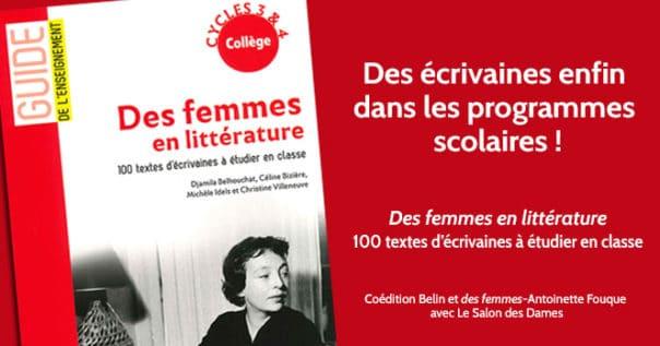Des femmes en littérature dans les programmes scolaires