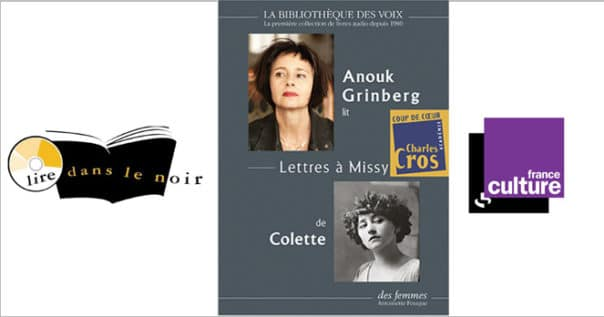 Prix du livre audio France Culture/Lire dans le noir 2021