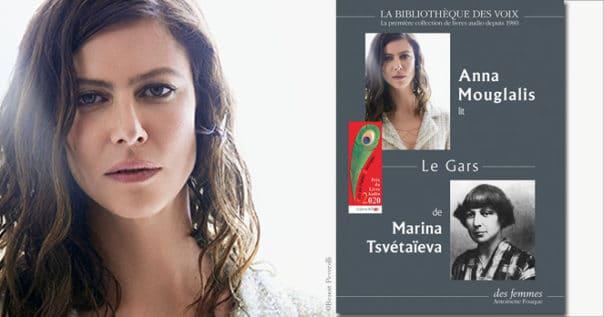 Lecture Le Gars de Marina Tsvétaïeva par Ana Mouglalis et Elodie Soulard